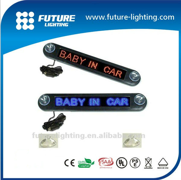 CE&ROHS approval high brightness and waterproof car led moving message display sign