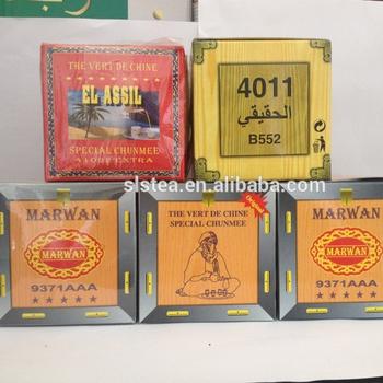 مورد شاي أخضر أسماء ماركات شاي أخضر للمغرب والجزائر والنيجر في صندوق ورقي 200g Buy اسم علامات الشاي مورد شاي أخضر ماركات شاي أخضر Product On Alibaba Com