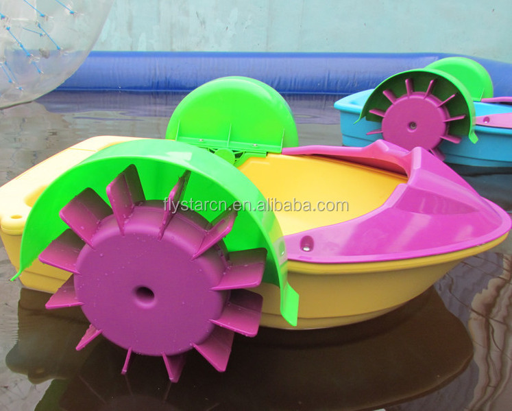 water park cheap row aqua toy mini peddle rowing kids water boats