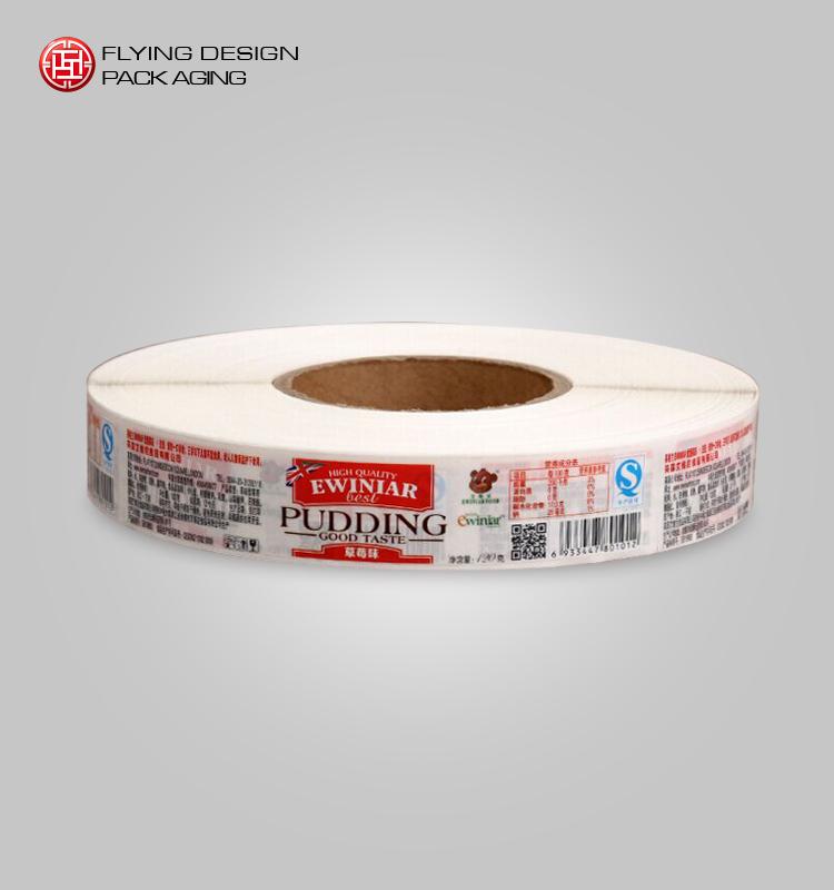 Vinyl Material Hs Code Label,Adhesive Hs Code Sticker