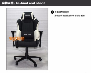 Video Game Rocker Chair White Computer Game Chair AD 9