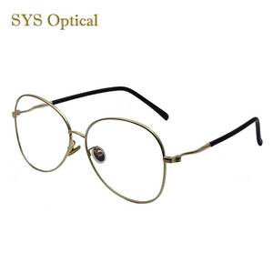 18779532c52e Korean Style Glasses Wholesale