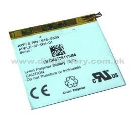 High Qulity Battery Replacement For Apple Ipod Touch 4g