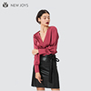 Custom OEM Sexy Women Leather Skirt Woven Ladies Black PU Leather A Line One Piece Bandage Skirt Elegant Tight Pencil Skirt