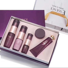 Guangzhou Wholesale Hot-selling Beauty Skin Care Set Facial Cleanser Body Lotion Face cream and Serum Eye essence Set
