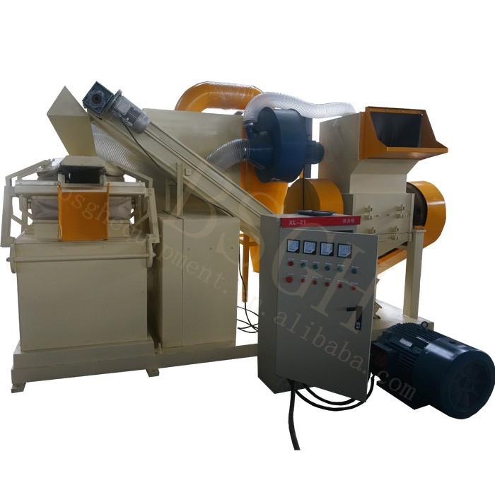 Bs 600 Copper Cable Aluminum Wire Recycling Machine Scrap Metal Cables Granulator Buy Scrap