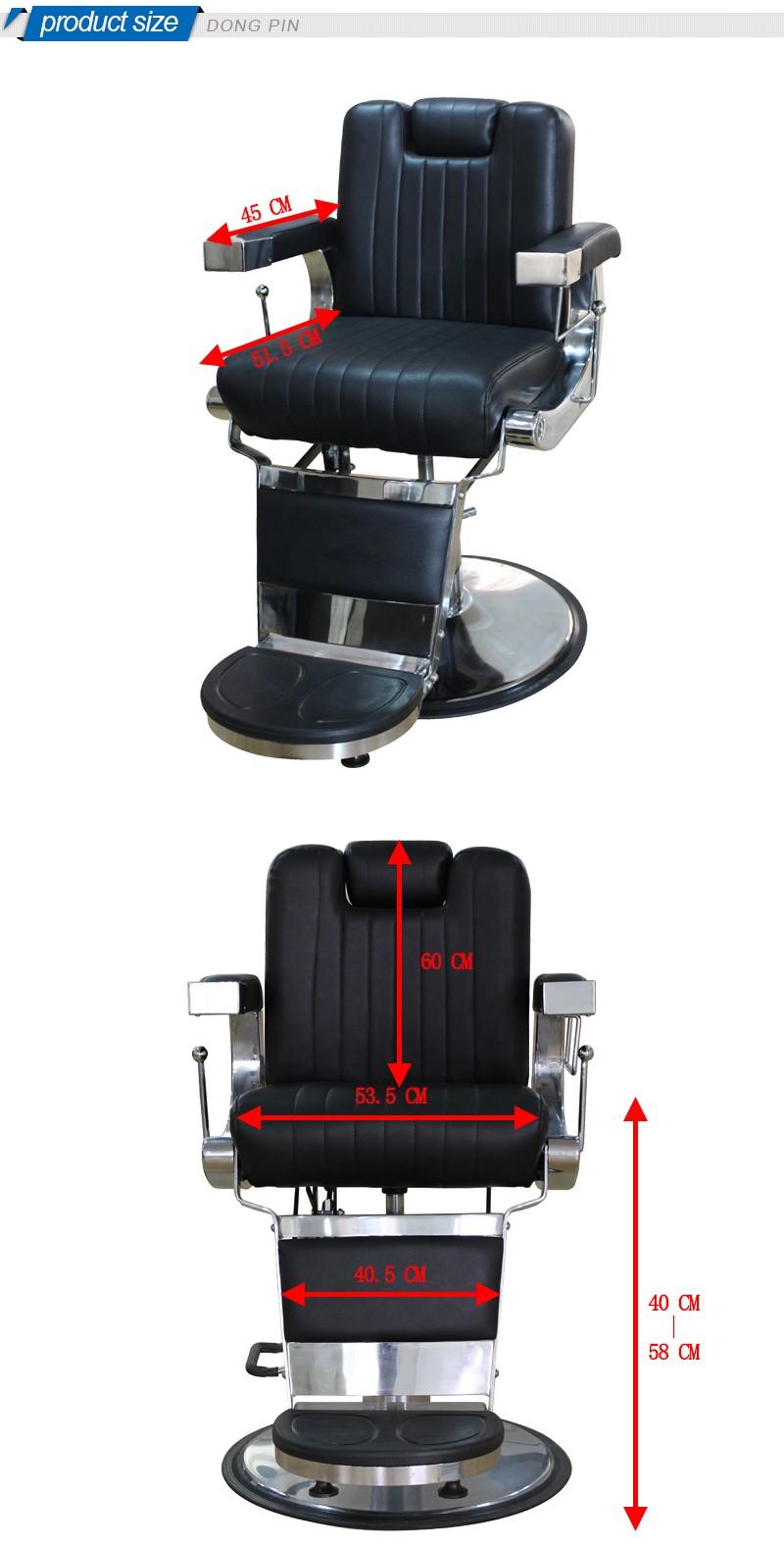 salon equipment heavy duty barber chair ebay cheap barber chair - Salon Equipment Heavy Duty Barber Chair Ebay Cheap Barber Chair