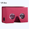 Factory leather VR google cardboard box VR 2.0 kit 3D virtual reality glasses