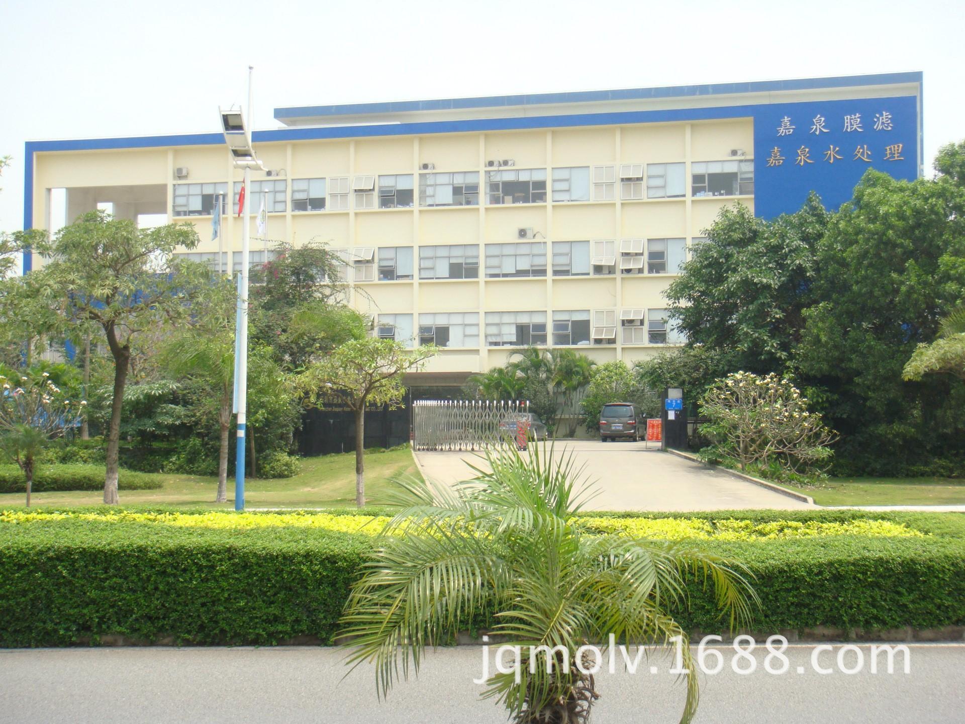 Shenzhen Jia Quan Membrane Filtration Equipment Co Ltd Flat
