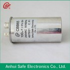 Polypropylene Film Capacitor Type and Through Hole Package Type 100uF 250VAC film capacitor
