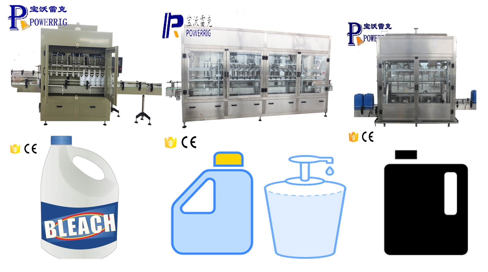 Automatic weight filling lubricant oil 20L barrel lubricating grease bottle weighing filling sealing and capping machine