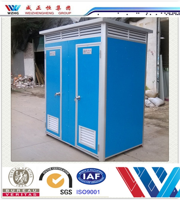 United Portable Toilet : Fabricación de china al aire libre portable aseo y cuarto