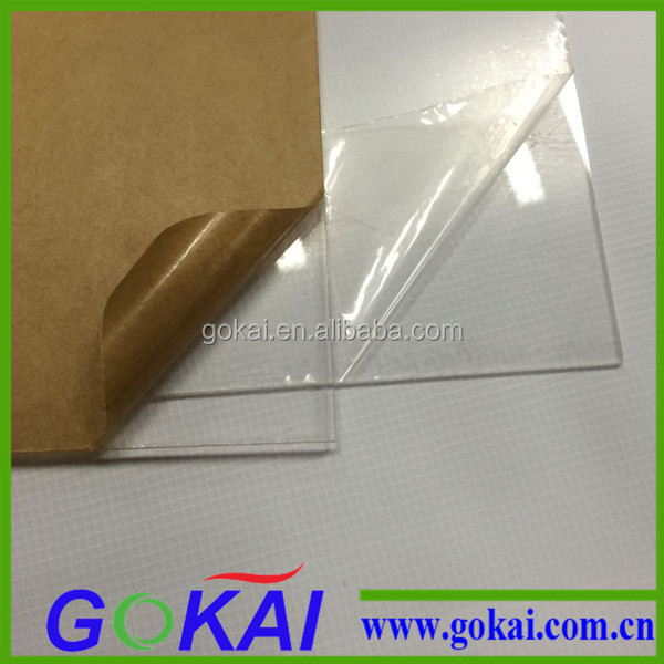 1220*2440mm superior weather resistance acrylic sheet for light diffuser