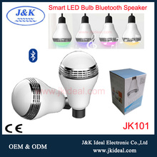 JK101 New fashion 220v bluetooth speaker home bulbs in led bulb lights