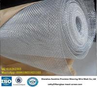 aluminium fly wire mesh/aluminum window screen/aluminum mosquito net