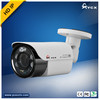 OEM ODM 1.0MP 720P Best-selling Products Network IP Camera 30M IR Security CCTV Camera System