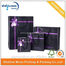 Customized Paper 3m holiday gift box offer