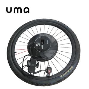 Electric Bike Conversion Kit 20 Inch Rear Wheel Whole Suppliers Alibaba