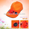 White black yellow red blue orange cotton caps solar cap with fan