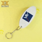 Funny Soft PVC Floating Key Chain