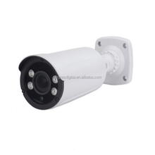 Onvif IP66 Auto Zoom and focus Motorized lens IP Camera 1080P 2MP