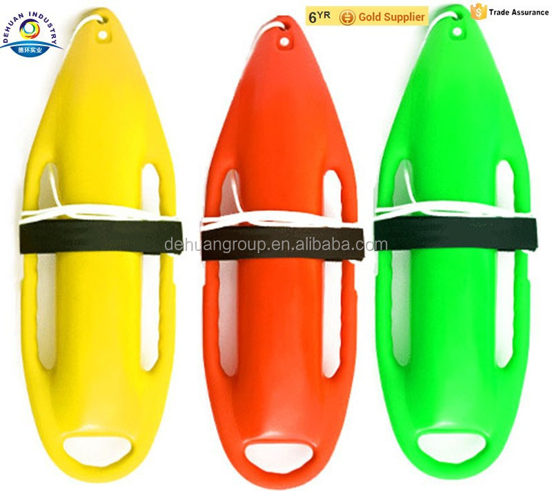 Water safety Rescue Can, Life buoy, rescue buoy