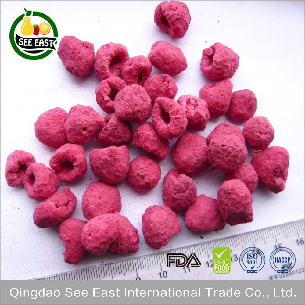 Wholesale alibaba dry fruit snack food freeze dried raspberry fruit