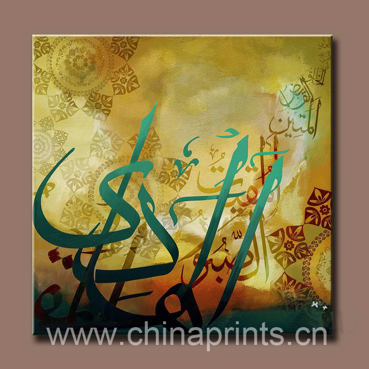 Handmade modern abstract islamic calligraphy canvas