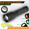 High Beam Red Green Yellow 3 colors Signal Torch Flashlight With Magnet