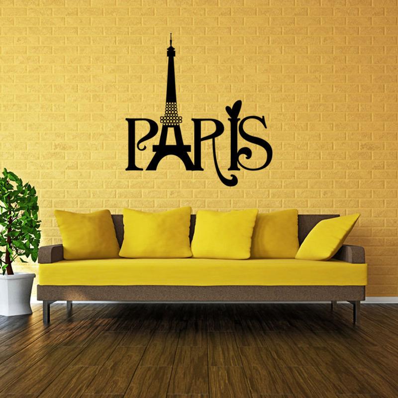 paris eiffel tower wall decal sticker art vinyl wall decal sticker mural home decoration in wall. Black Bedroom Furniture Sets. Home Design Ideas