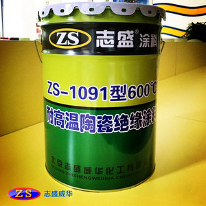 ZS-1091 Electrical Insulating Paint / Electrical Insulating Varnish /  Electric Insulating Coating