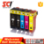 Compatible canon printer ink cartridges PGI-525 for Canon PIXMA IP4850 MG5150