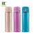 NEW SM-KA48-BA 480ml Stainless Steel Vacuum Thermos