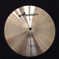 "Cymbal Accessories Practice B8 20"" Ride CYMBAL"