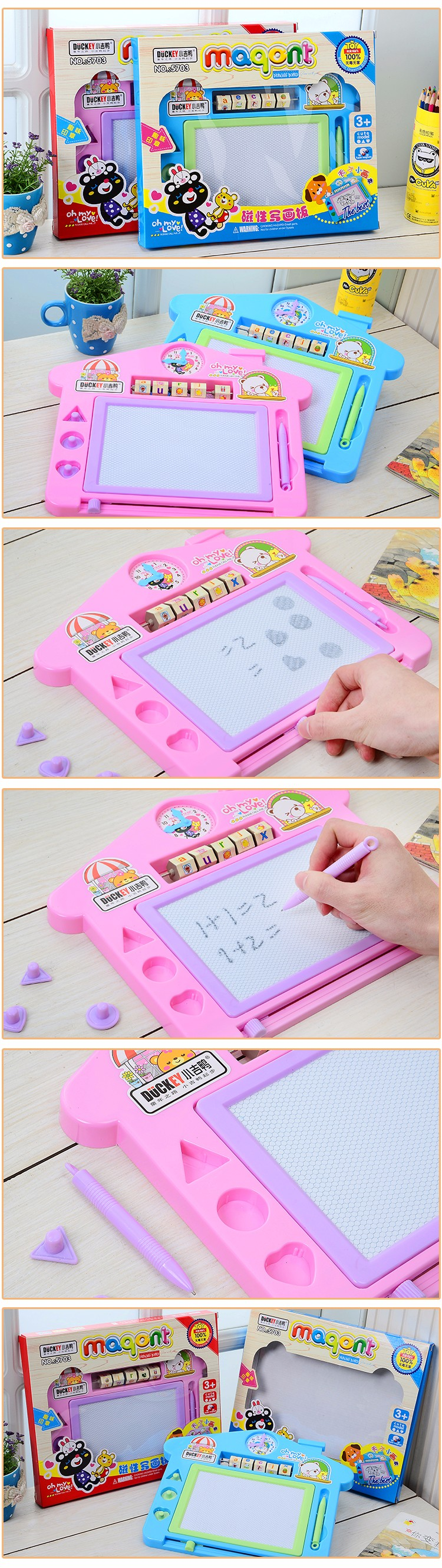 Latest arrival kids stationery colorful magnetic drawing board for kids