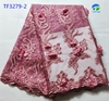2019 Hot selling african french lace pink 3D embroidery lace fabrics for party