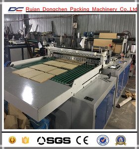 A4 Paper Cutting Machine A3 copy paper roll sheeting machine