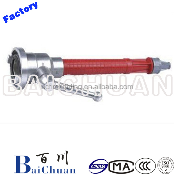 Fire Fighting Spray Nozzles/Water Jetting Nozzle