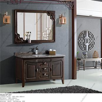 Ebony Zingana Wood Bathroom Vanity