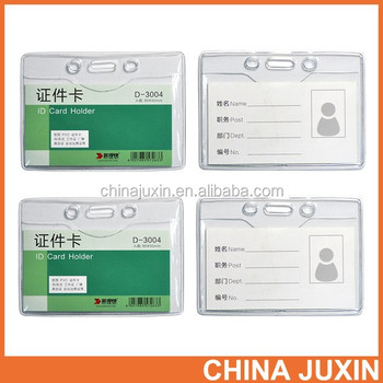 super popular e52b1 adae2 Clear Pvc Badge Exhibition Id Card Case Holders - Buy Id Badge Card  Holder,Badge Card Holder,Badge Card Holder Product on Alibaba.com