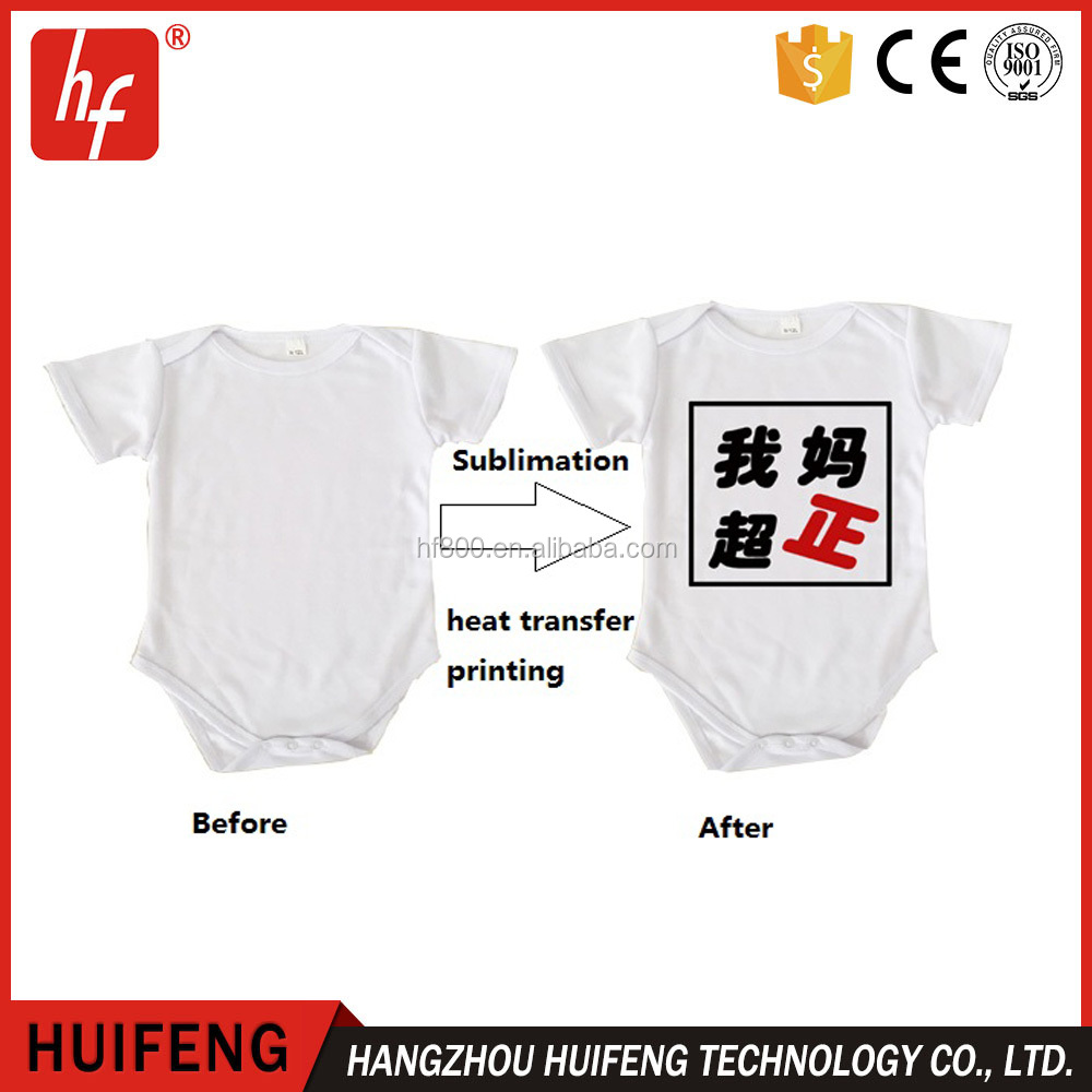 New born baby clothing/ sublimation blank white short-sleeved romper