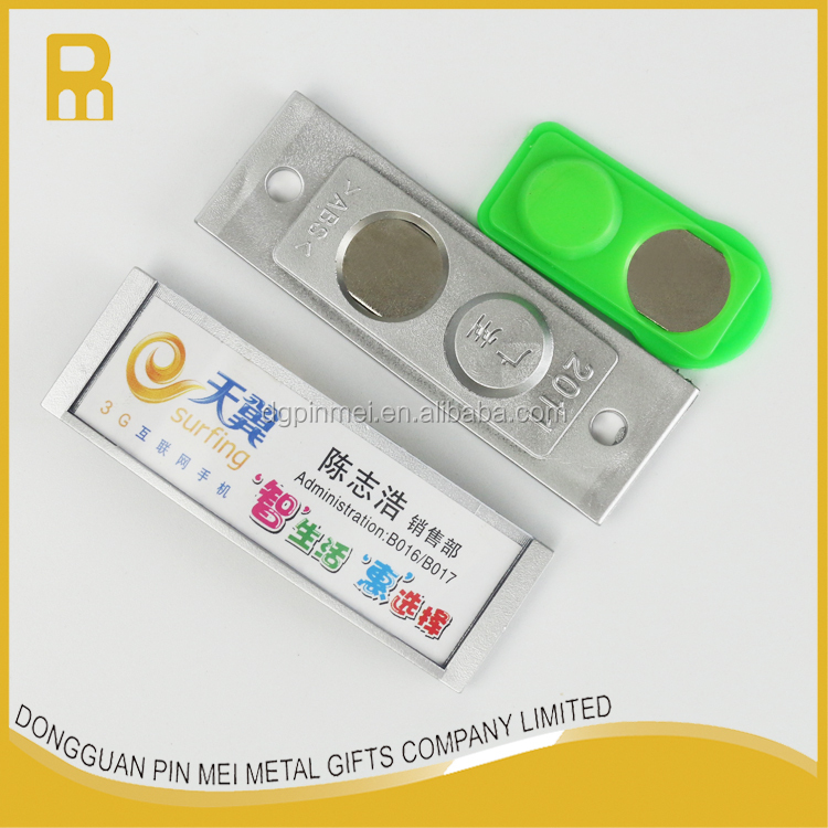 Cheap blank name plate aluminum name badges, View cheap
