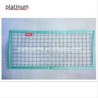 Tennis Court Dividing Net