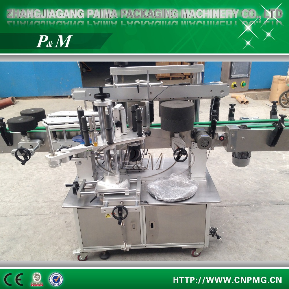 2015 Hot Sale Automatic Front And Back Labeling Machine in Zhangjiagang