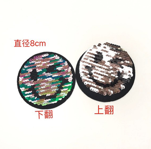 Custom Pattern Embroidery Two Way Reversible Sequin Patch For T-shirts