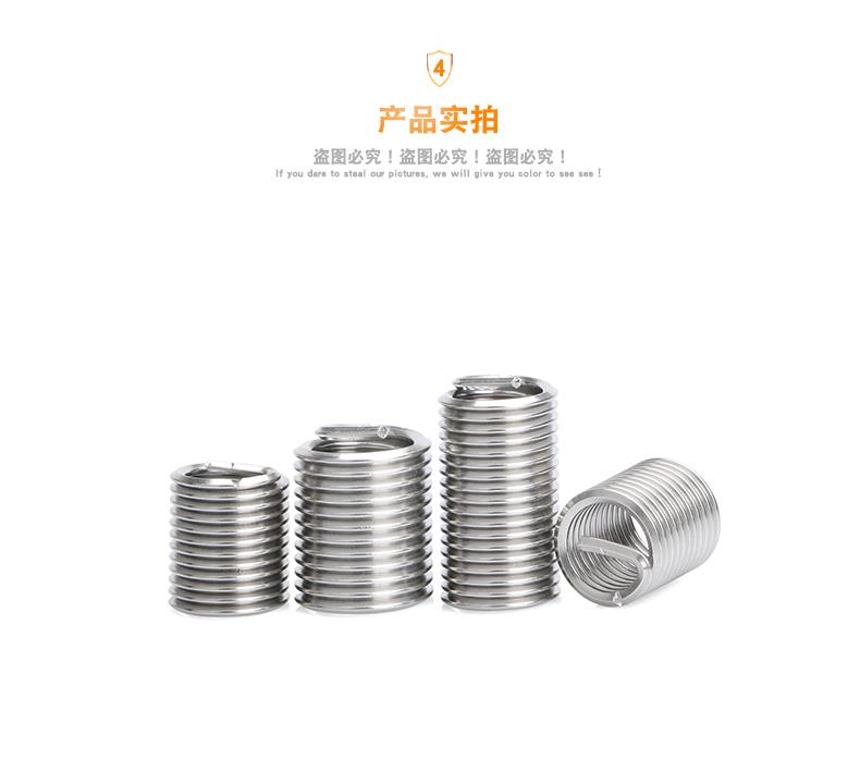 100pcs  M8*1.25 1.5D insert length helicoil Stainless Steel Screw Thread insert