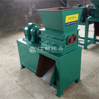 Automatic Two-shaft industrial scrap metal shredder for sale