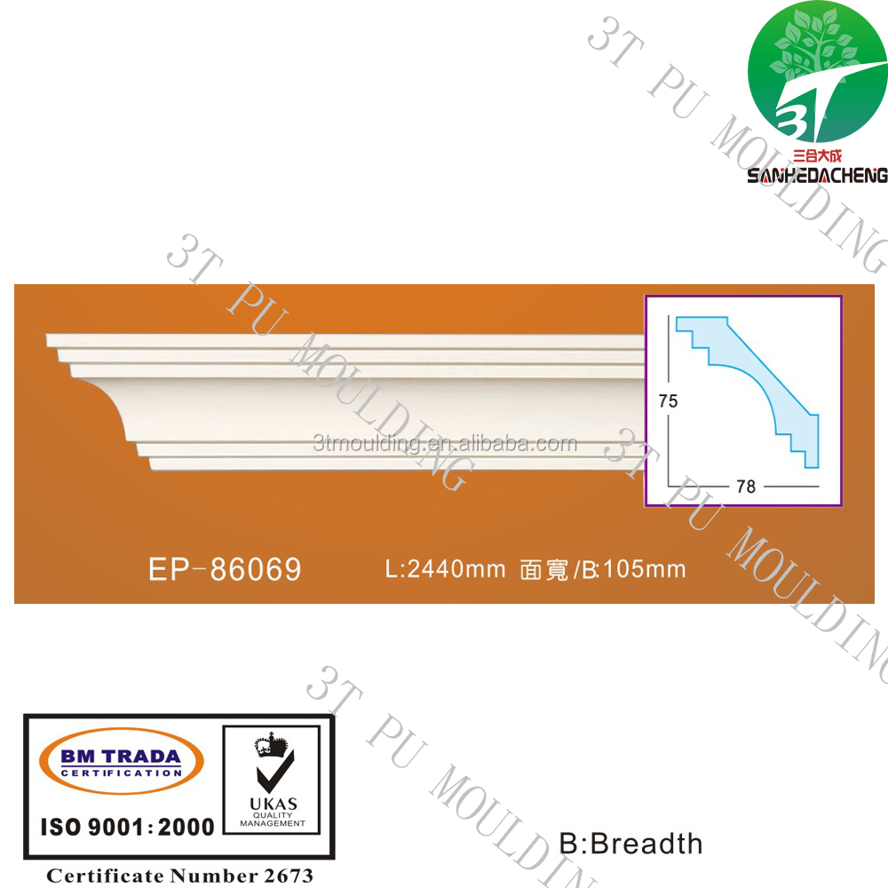 EP-86069 PU foam polyurethane faux wood beam chinese supplier lowes baseboard crown molding