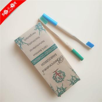 Personalizado limpieza profunda bambú grande cepillo de dientes para bebé c2db0ad25d3b