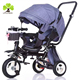 2017 trikes for toddlers with parent handle / Baby Walker Tricycle 4 In 1 Trike / 360 degree rotation baby tricycles